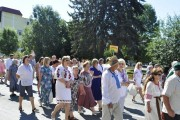 Фестиваль «Гомін Лемківщини» 2016